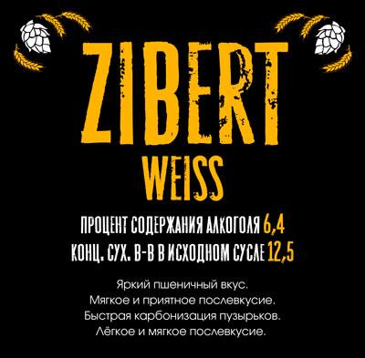 Zibert Weiss