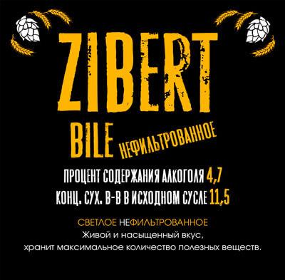 Zibert Bile