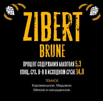 Zibert Brune